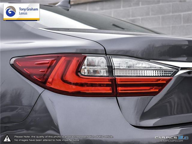 2016 Lexus ES 350 Base (Stk: P7516A) in Ottawa - Image 12 of 28