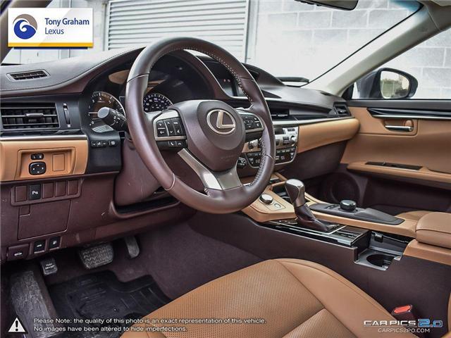 2016 Lexus ES 350 Base (Stk: P7516A) in Ottawa - Image 13 of 28
