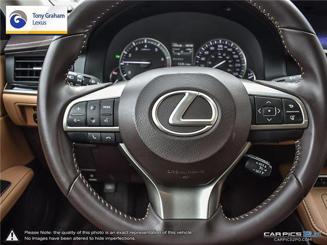 2016 Lexus ES 350 Base (Stk: P7516A) in Ottawa - Image 14 of 28