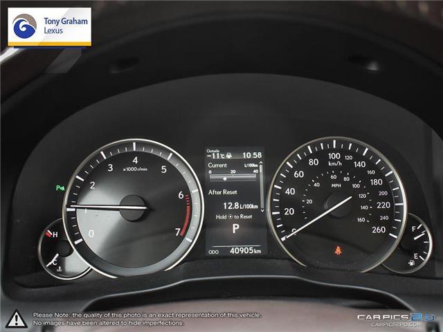 2016 Lexus ES 350 Base (Stk: P7516A) in Ottawa - Image 15 of 28