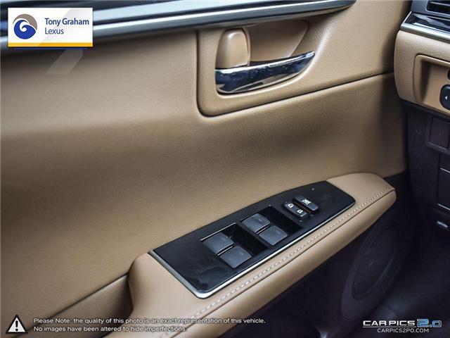 2016 Lexus ES 350 Base (Stk: P7516A) in Ottawa - Image 16 of 28