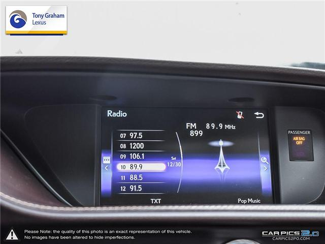 2016 Lexus ES 350 Base (Stk: P7516A) in Ottawa - Image 19 of 28