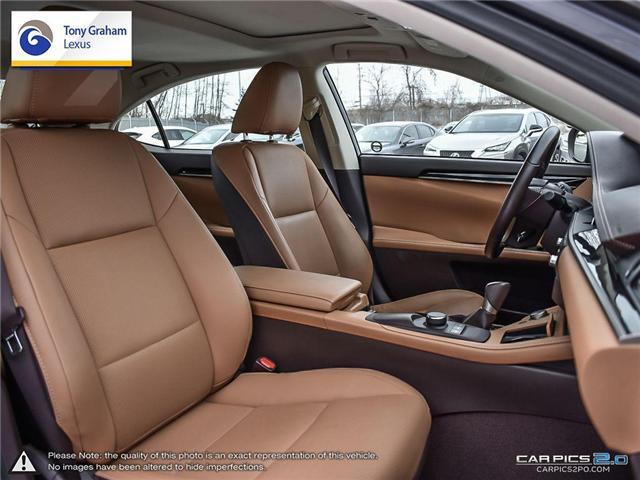 2016 Lexus ES 350 Base (Stk: P7516A) in Ottawa - Image 24 of 28