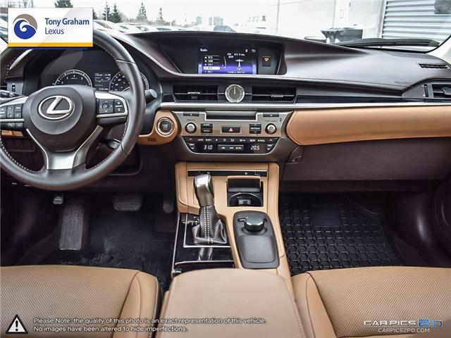 2016 Lexus ES 350 Base (Stk: P7516A) in Ottawa - Image 26 of 28
