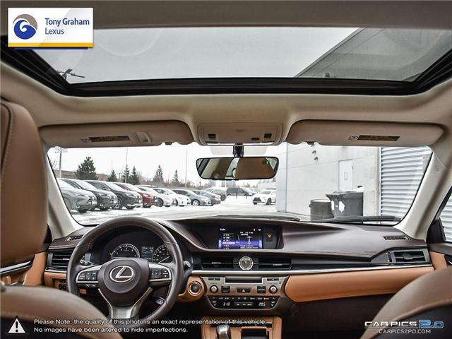 2016 Lexus ES 350 Base (Stk: P7516A) in Ottawa - Image 28 of 28