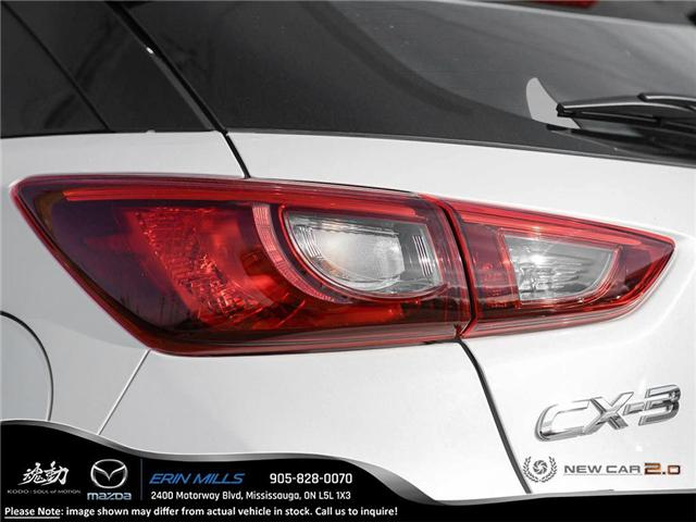 2019 Mazda CX-3 GS (Stk: 19-0005) in Mississauga - Image 11 of 24