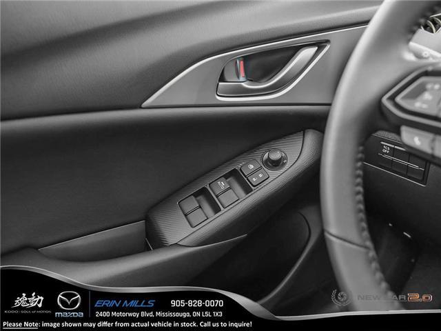 2019 Mazda CX-3 GS (Stk: 19-0005) in Mississauga - Image 17 of 24