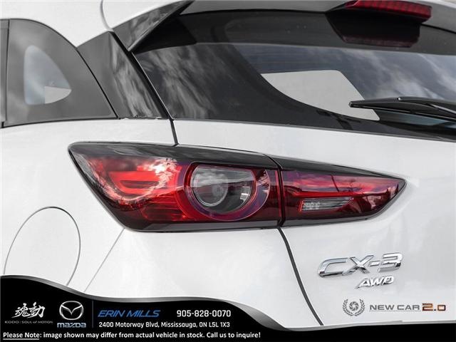 2019 Mazda CX-3 GS (Stk: 24873) in Mississauga - Image 11 of 24