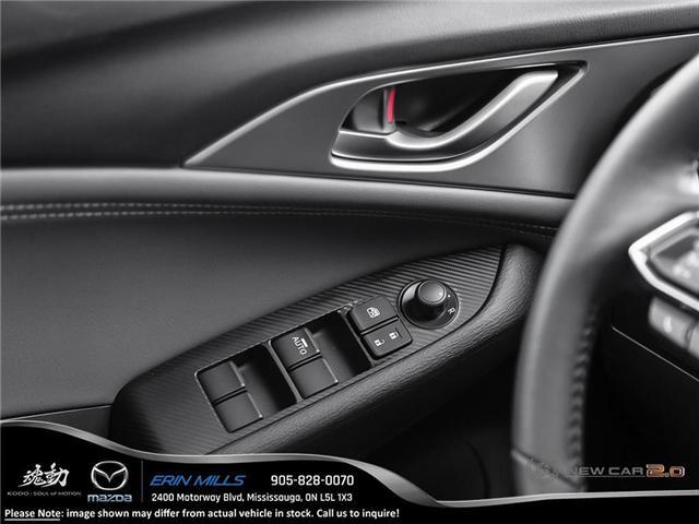 2019 Mazda CX-3 GS (Stk: 24873) in Mississauga - Image 17 of 24