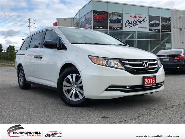 2016 Honda Odyssey SE (Stk: 181218P) in Richmond Hill - Image 1 of 18