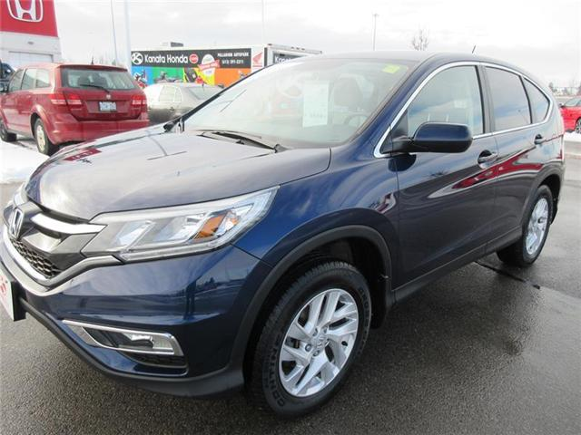 2016 Honda CR-V EX-L (Stk: K13815A) in Ottawa - Image 1 of 17