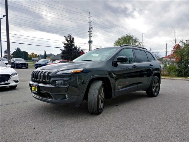2016 Jeep Cherokee Sport (Stk: I7426A) in Peterborough - Image 3 of 23