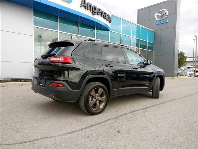 2016 Jeep Cherokee Sport (Stk: I7426A) in Peterborough - Image 6 of 23