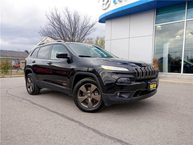 2016 Jeep Cherokee Sport (Stk: I7426A) in Peterborough - Image 1 of 23
