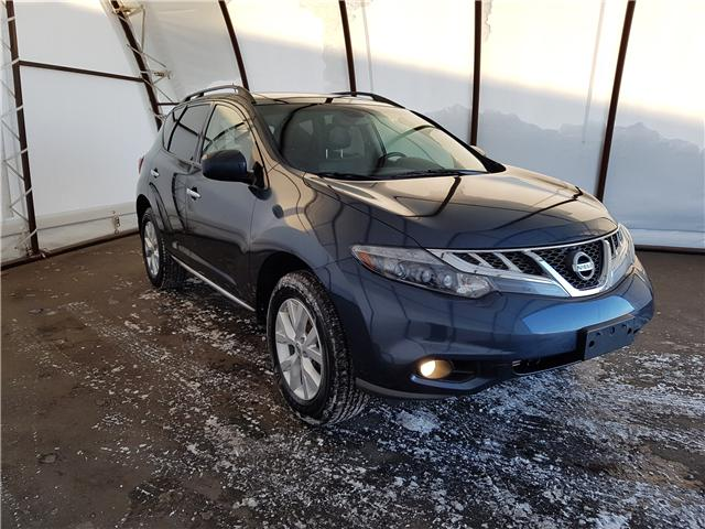 2014 Nissan Murano  (Stk: 1816942) in Thunder Bay - Image 1 of 17