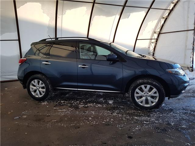 2014 Nissan Murano  (Stk: 1816942) in Thunder Bay - Image 2 of 17
