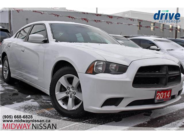 2014 Dodge Charger SE (Stk: U1448RB) in Whitby - Image 1 of 21