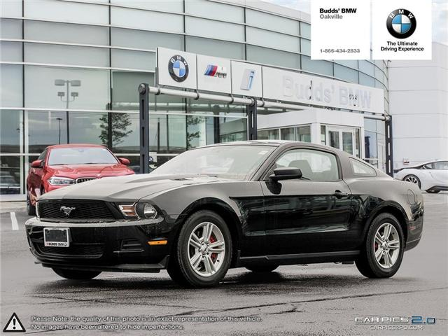 2012 Ford Mustang  (Stk: T682468A) in Oakville - Image 1 of 25