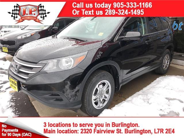 2013 Honda CR-V LX (Stk: 45521) in Burlington - Image 1 of 22