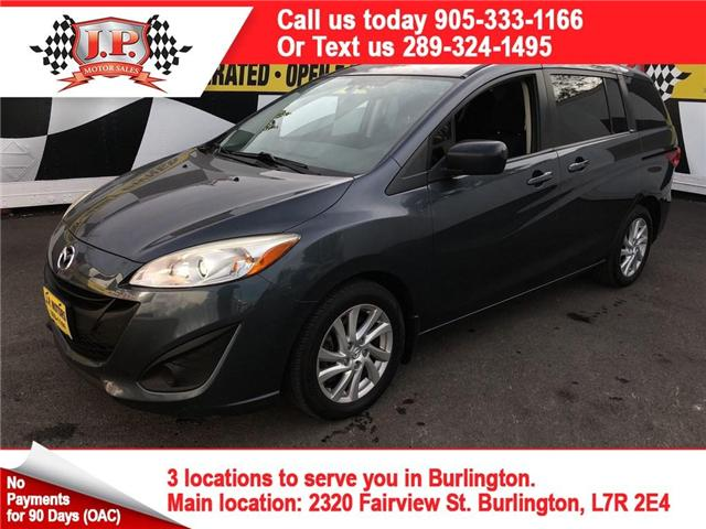 2012 Mazda 5 GS (Stk: 45567) in Burlington - Image 1 of 20
