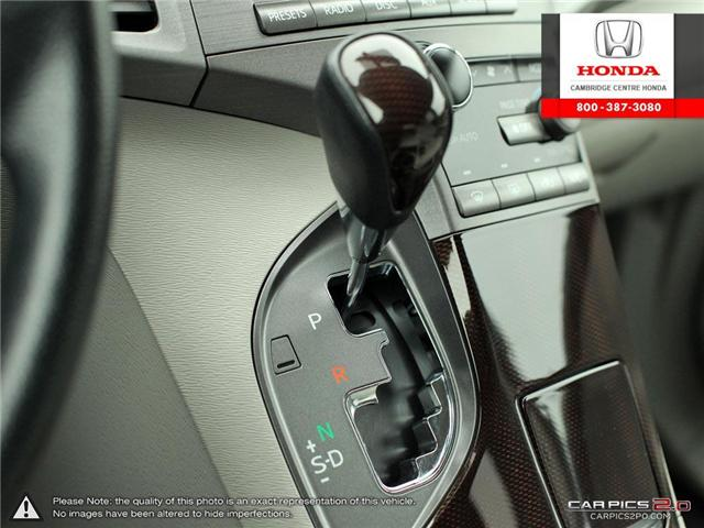 2011 Toyota Venza Base (Stk: 19368A) in Cambridge - Image 23 of 27