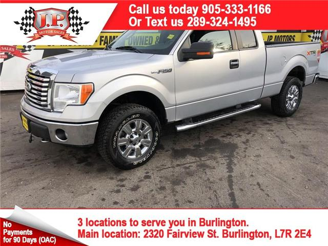 2012 Ford F-150  (Stk: 45837) in Burlington - Image 1 of 24
