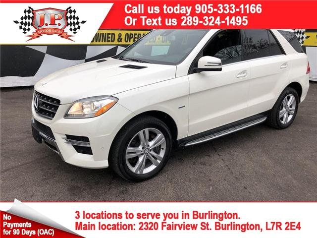 2012 Mercedes-Benz M-Class Base (Stk: 45904) in Burlington - Image 1 of 16