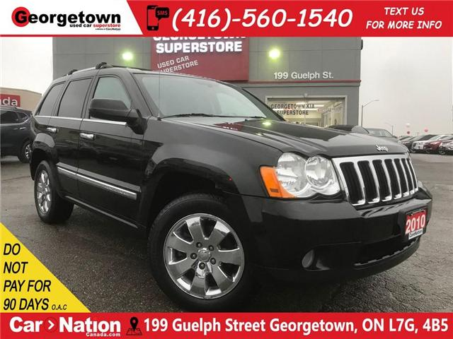 2010 Jeep Grand Cherokee Limited | BOSTON SOUND | LEATHER | AS IS SPECIAL (Stk: P11736) in Georgetown - Image 1 of 30