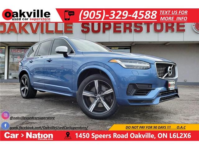 2016 Volvo XC90 Hybrid T8 R-DESIGN | PHEV | LOADED | NAVI | PANO ROOF (Stk: P11743) in Oakville - Image 1 of 26