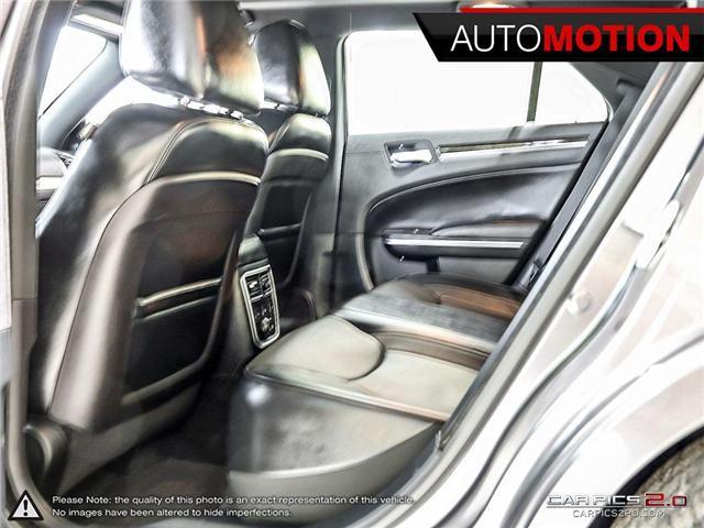 2014 Chrysler 300C Base (Stk: 18_1328) in Chatham - Image 23 of 27