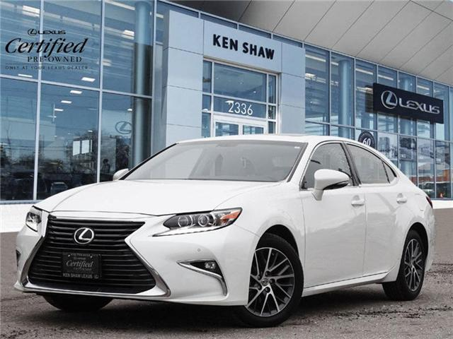 2016 Lexus ES 350 Base (Stk: 15836A) in Toronto - Image 1 of 20