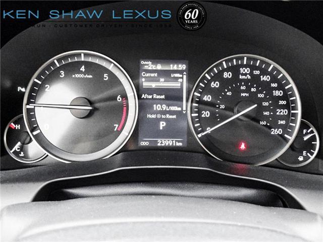 2016 Lexus ES 350 Base (Stk: 15836A) in Toronto - Image 17 of 20