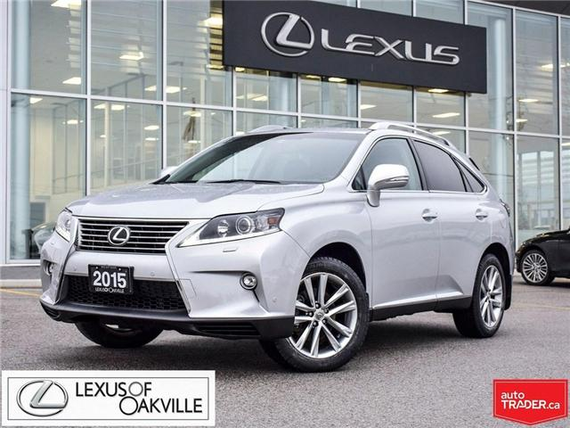 2015 Lexus RX 350 Sportdesign (Stk: 19375a) in Oakville - Image 1 of 23
