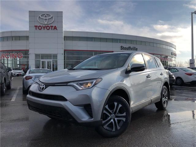 2016 Toyota RAV4  (Stk: 190269A) in Whitchurch-Stouffville - Image 1 of 20