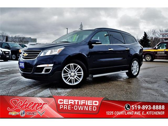 2015 Chevrolet Traverse 1LT (Stk: 181830A) in Kitchener - Image 1 of 10