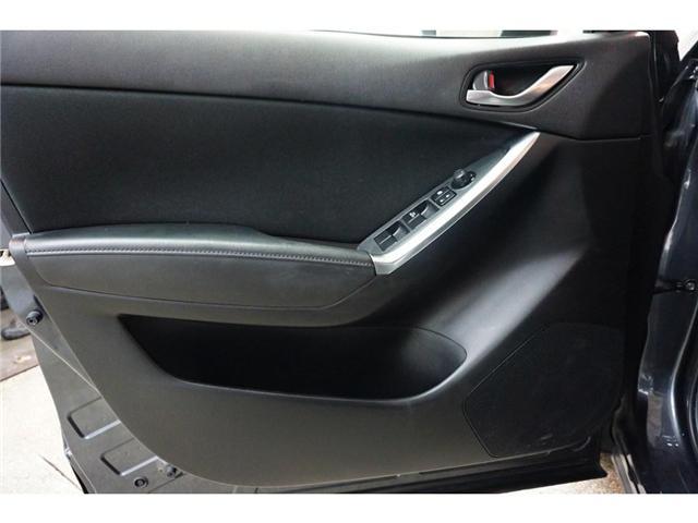 2016 Mazda CX-5 GS (Stk: U7084) in Laval - Image 16 of 24