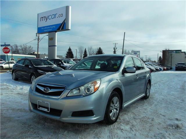 2012 Subaru Legacy 2.5i (Stk: 182036) in North Bay - Image 1 of 12