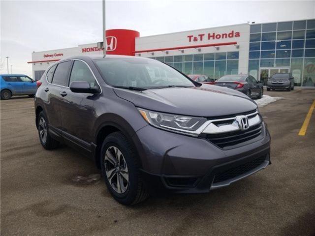 2019 Honda CR-V EX (Stk: 2190414) in Calgary - Image 1 of 9