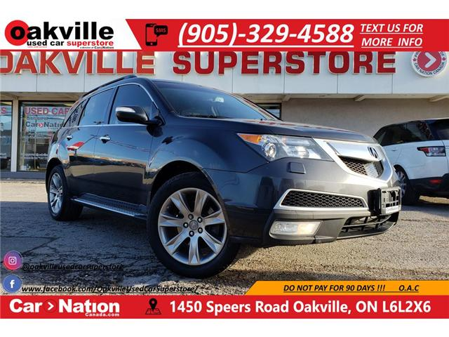 2013 Acura MDX ELITE TECH PKG | TV | LEATHER | NAV | ADAPT CRUISE (Stk: P11751) in Oakville - Image 1 of 27