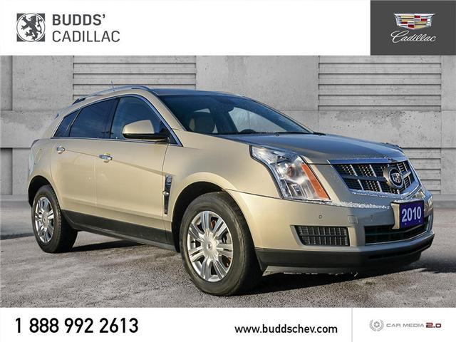 2010 Cadillac SRX Base (Stk: AT8083T) in Oakville - Image 6 of 25