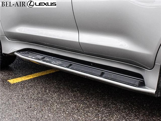 2018 Lexus LX 570 Base (Stk: L0461) in Ottawa - Image 7 of 30