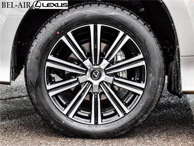 2018 Lexus LX 570 Base (Stk: L0461) in Ottawa - Image 10 of 30