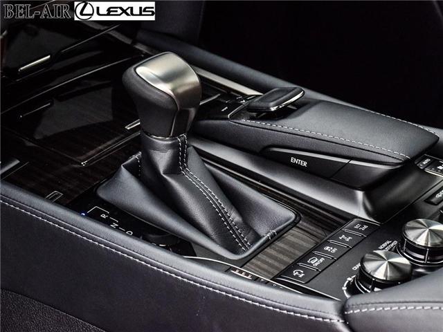 2018 Lexus LX 570 Base (Stk: L0461) in Ottawa - Image 12 of 30