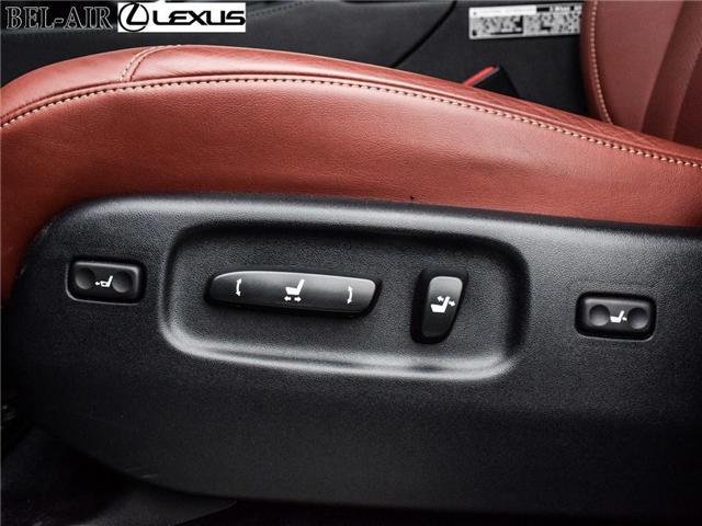 2018 Lexus LX 570 Base (Stk: L0461) in Ottawa - Image 17 of 30