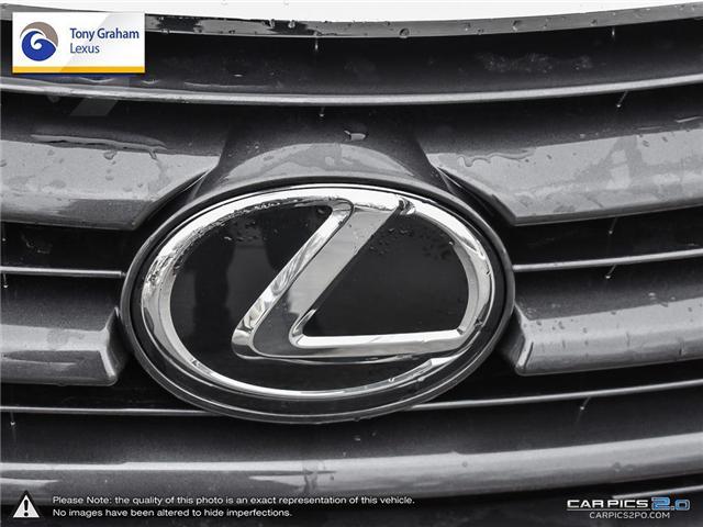 2016 Lexus NX 200t Base (Stk: Y3304) in Ottawa - Image 9 of 28
