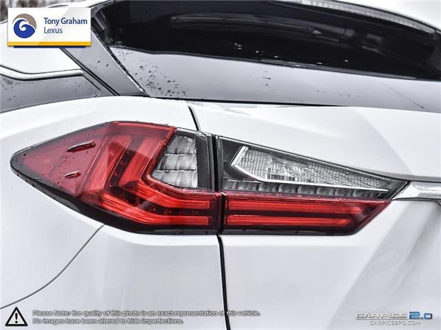 2017 Lexus RX 350 Base (Stk: Y3303) in Ottawa - Image 12 of 29