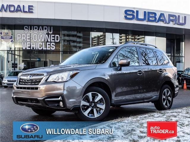 2018 Subaru Forester 2.5i Touring | SUNROOF | HEATED SEATS | BLUETOOTH (Stk: 18D44) in Toronto - Image 1 of 26