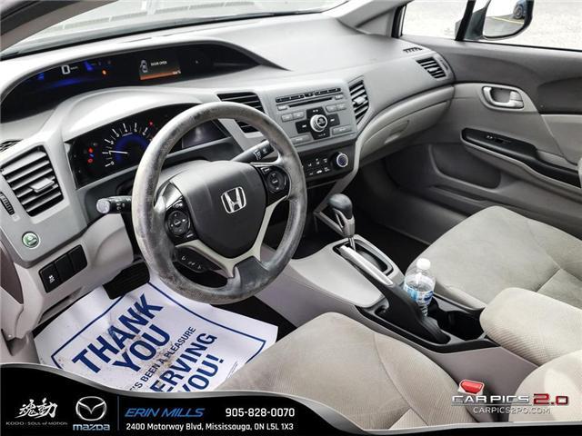 2012 Honda Civic LX (Stk: P4446) in Mississauga - Image 8 of 17