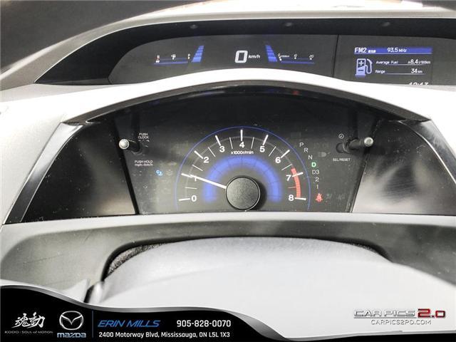 2012 Honda Civic LX (Stk: P4446) in Mississauga - Image 10 of 17