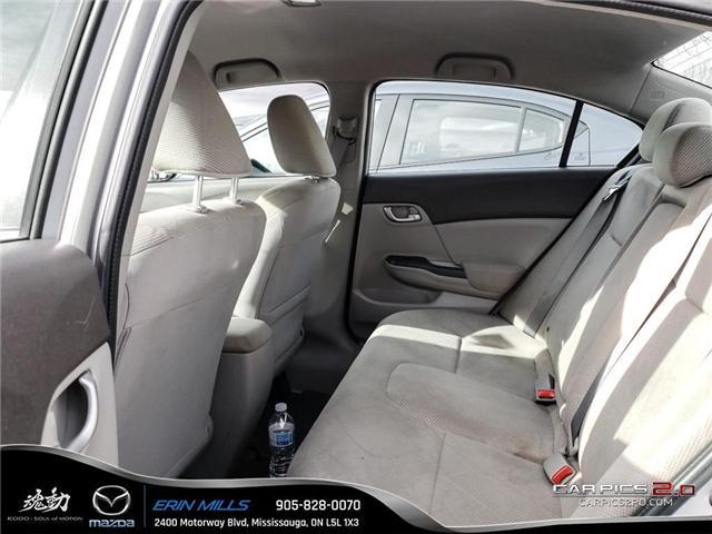 2012 Honda Civic LX (Stk: P4446) in Mississauga - Image 15 of 17